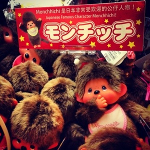 Childhood memories shopping for toys in Japan